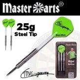 Steel-Dart-Set Michael van Gerwen 25 g - 1